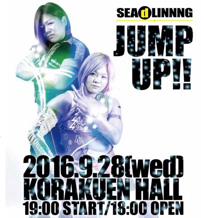 jump_up_top