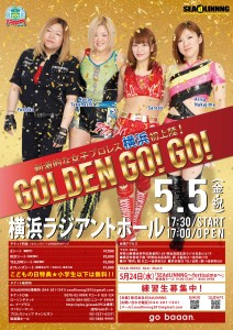 2017.5.5_GOLDEN GO! GO!_P_B2_0406_3