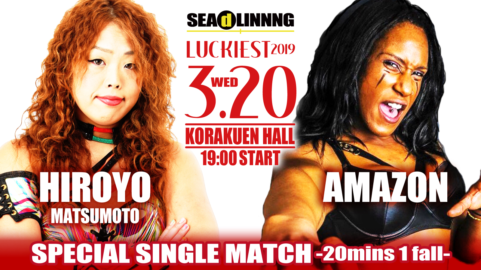 20190320korakuen_Amazon+