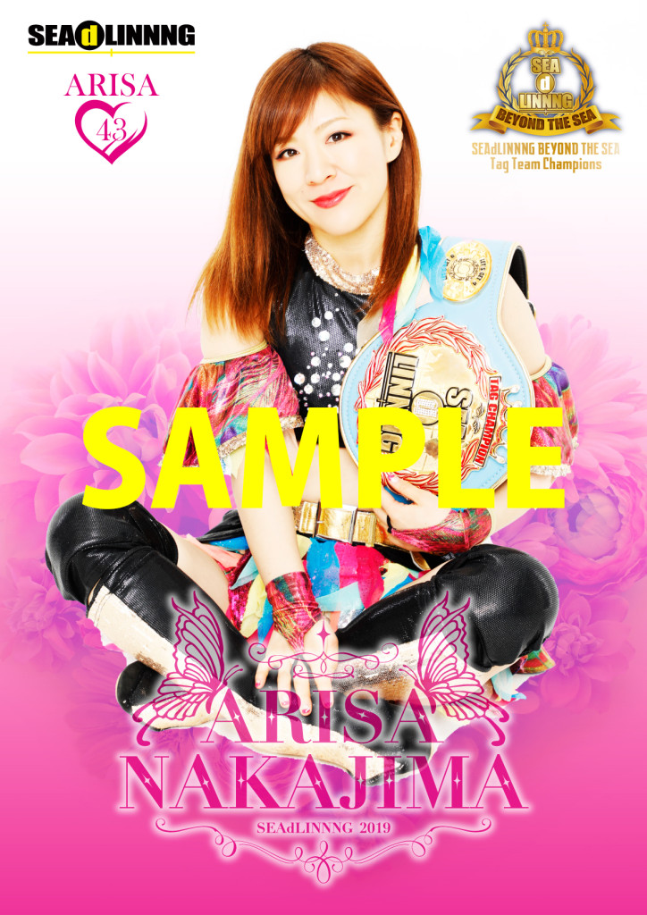 arisa43sample