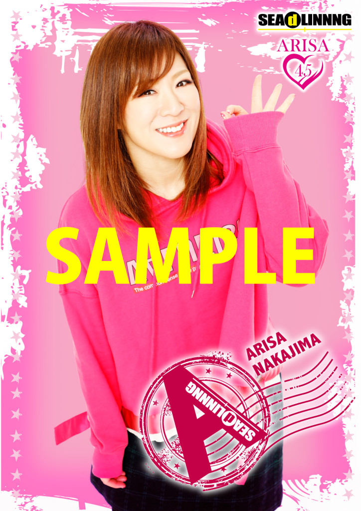 arisa45sample